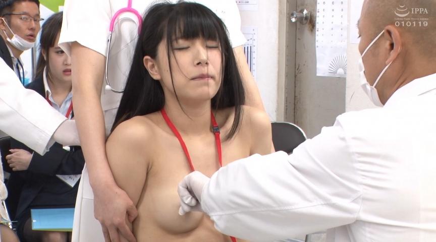 57人の乳首・おっぱいにセクハラ診察!6時間にも渡るニップル尽くしのマニアック動画♪
